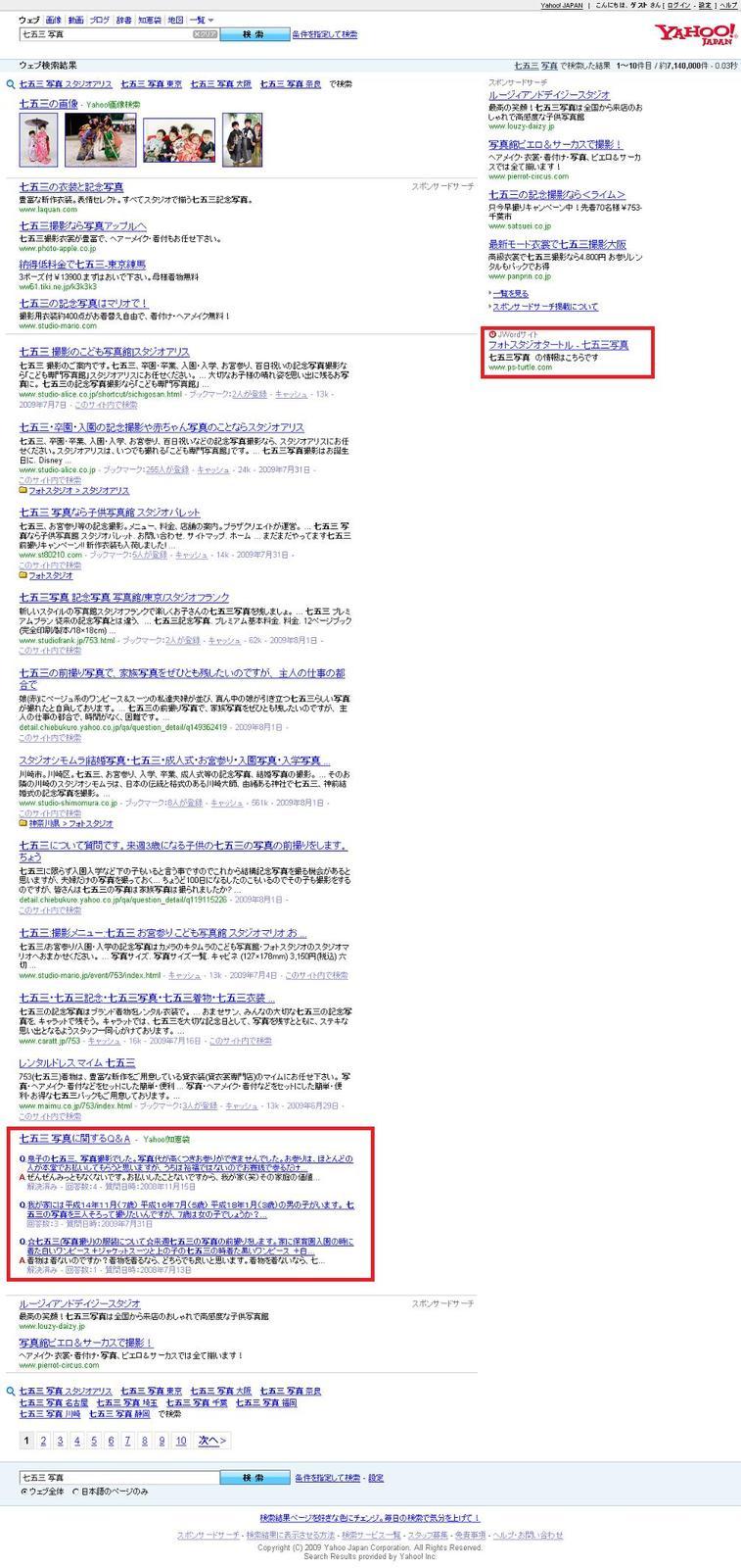 Yahoo5