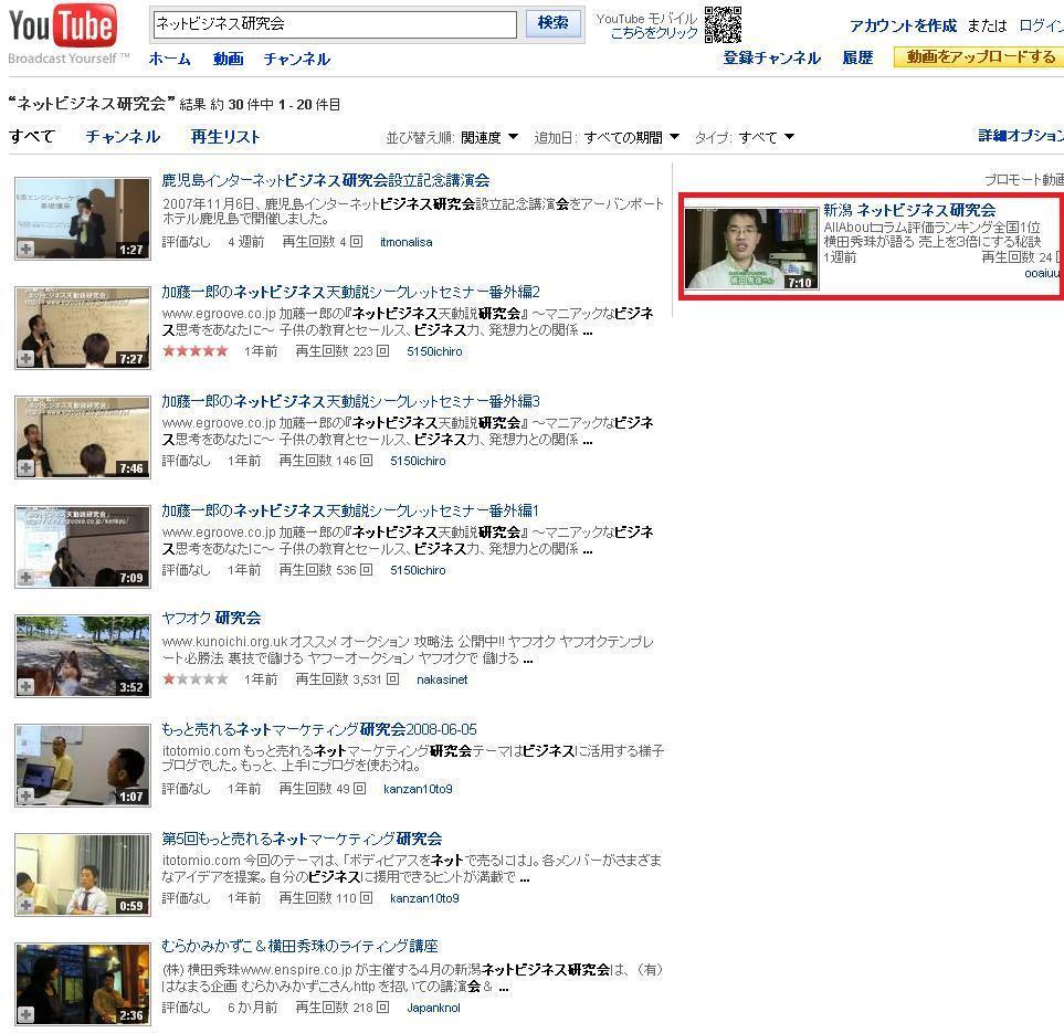 Youtubenet
