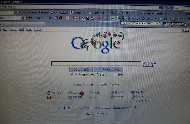 Google48