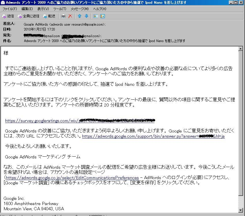 Qs_20100128010720