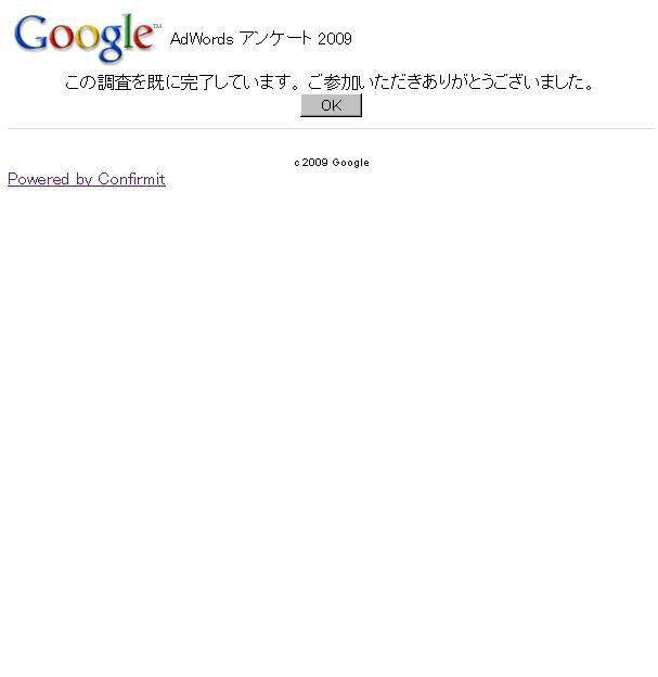 Qs_20100128011218
