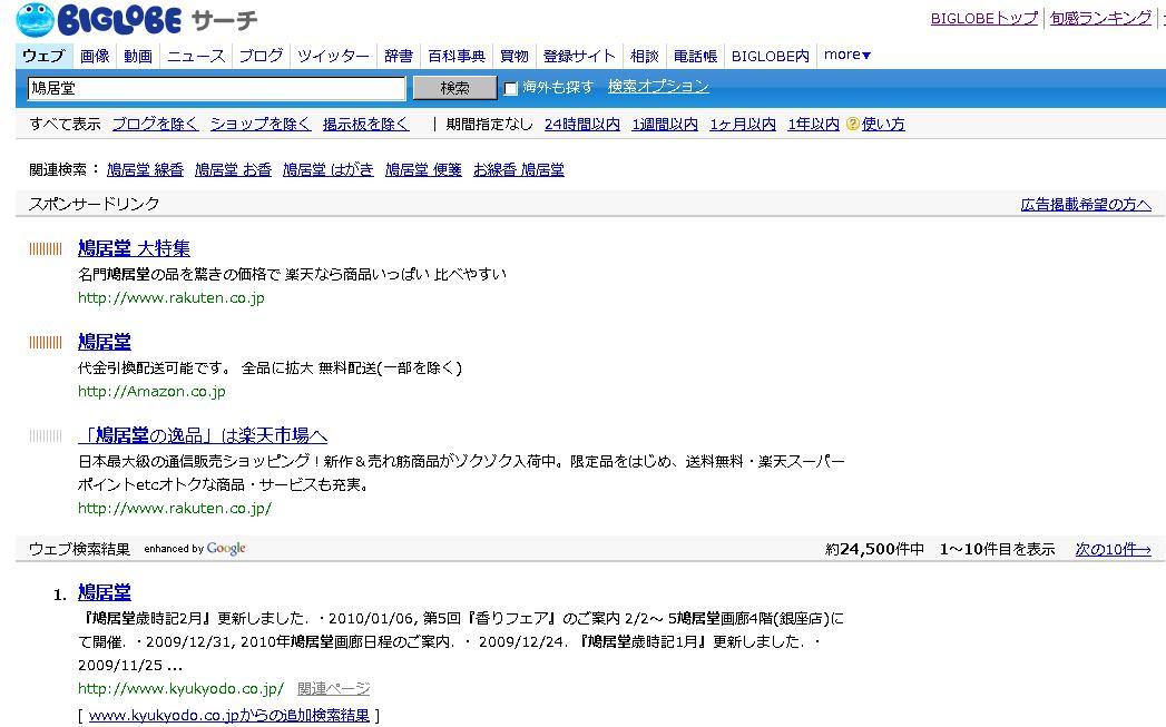 Qs_20100214150754
