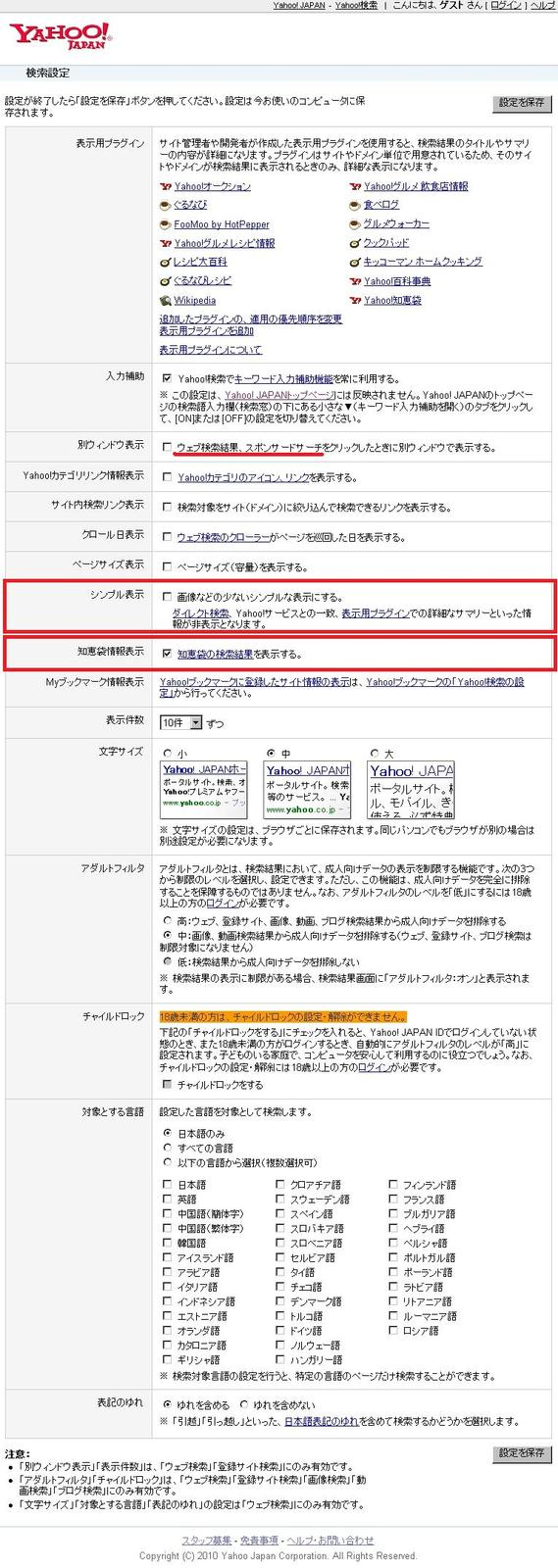 Yahoo_new1
