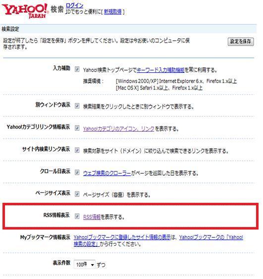 Yahoo_old1