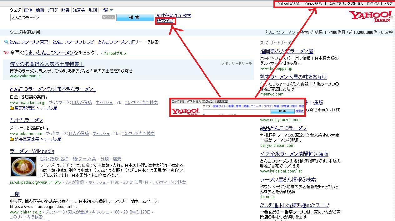 Yahoo_old2