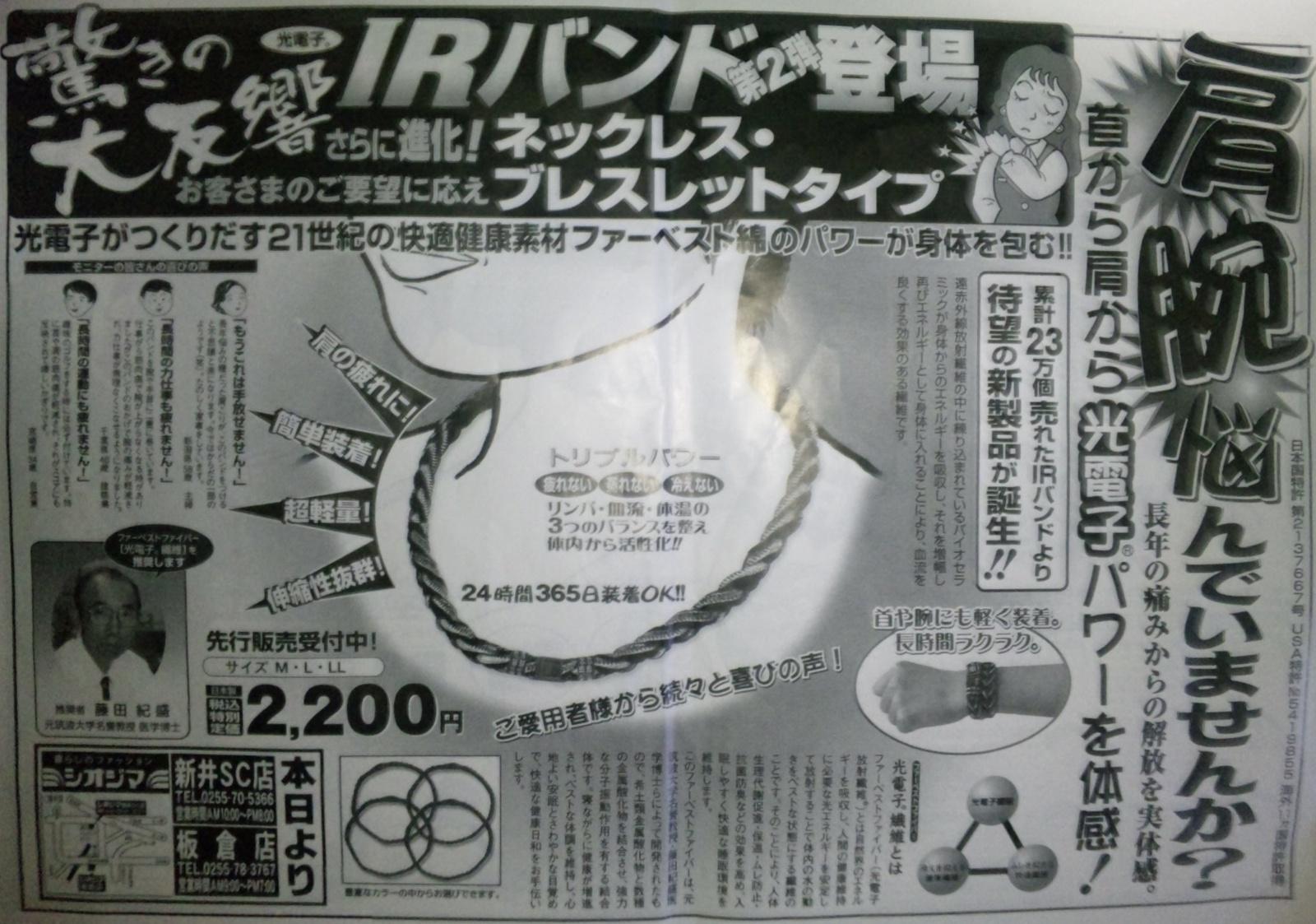 Shiojima2