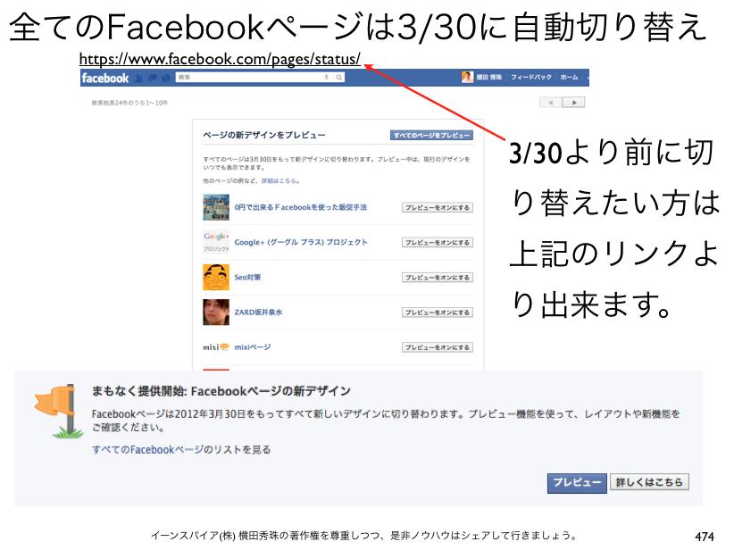 20120301_30044